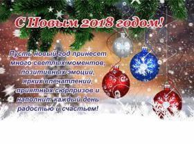 СНГ_2018_сайт_1_1